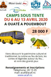 acaf-affiche-camp-ouate-avril2020